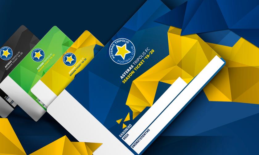 Αστέρας Τρίπολης: Τα εισιτήρια διαρκείας