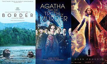 Νέες ταινίες: Σύνορα, Αγκάθα, η Εξιχνίαση Ενός Φόνου, X-Men: Ο Μαύρος Φοίνικας