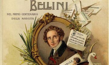 Ποια είναι η Νόρμα του Μπελίνι;