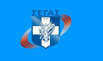 H Ελλάδα εκτός Ευρωπαϊκού Πρωταθλήματος γιατί ο ΣΕΓΑΣ δεν βρήκε αεροπορικά εισιτήρια!