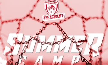 Οι λεπτομέρειες για το summer camp των ακαδημιών του Ολυμπιακού