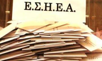 Οι υποφήφιοι για τις αρχαιρεσίες της ΕΣΗΕΑ