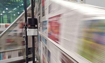 Εφημερίδες: Δείτε τα πρωτοσέλιδα της 8ης Ιουνίου
