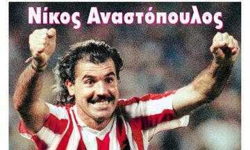 Αυτή την Τρίτη (11/6) μαζί με το «ΦΩΣ»: Νίκος Αναστόπουλος