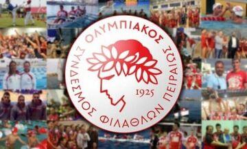 Ολυμπιακός: Έσπασε το φράγμα των 10.000 μελών (pic)