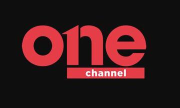 One TV: Αυξάνεται το πρόγραμμα - Η νέα εκπομπή στο κανάλι του Βαγγέλη Μαρινάκη