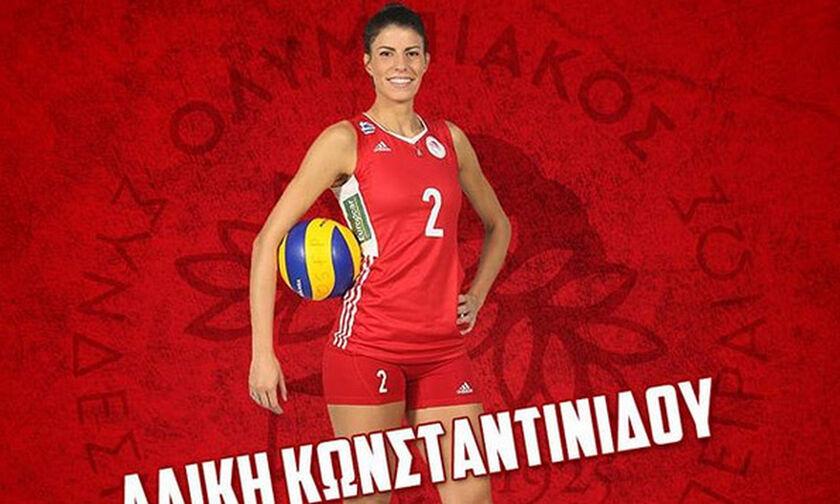 Ολυμπιακός: Ανανέωσε με την Κωνσταντινίδου