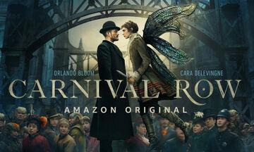 Ο Orlando Bloom και η Cara Delevigne πρωταγωνιστούν σε νέα τηλεοπτική σειρά (vid)