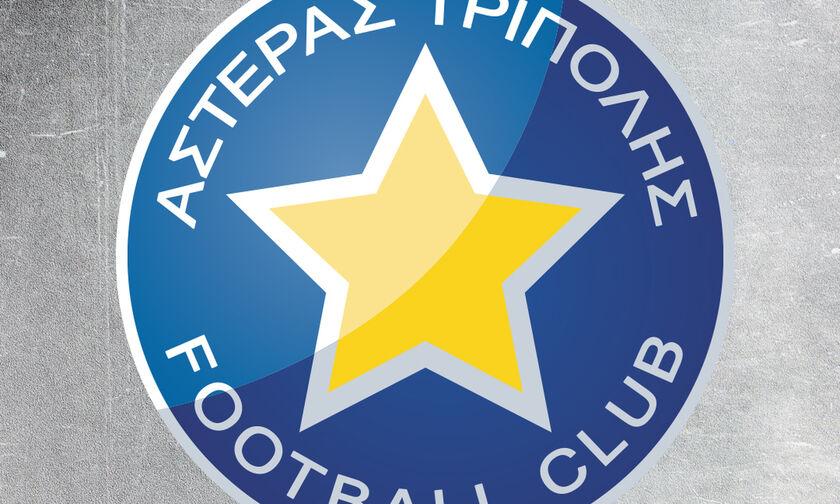 Αστέρας Τρίπολης: Γιατί υπάρχει στασιμότητα στο θέμα νέου προπονητή