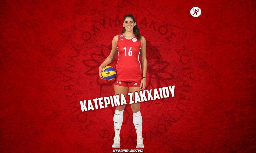 Ολυμπιακός: Ανανέωσε με την Ζακχαίου