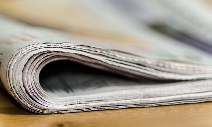 Αγίου Πνεύματος: Πότε δεν κυκλοφορούν οι εφημερίδες