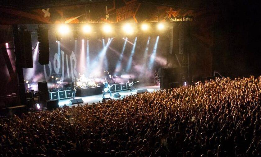 Ματαιώθηκε το «Rockwave Festival 2019»!