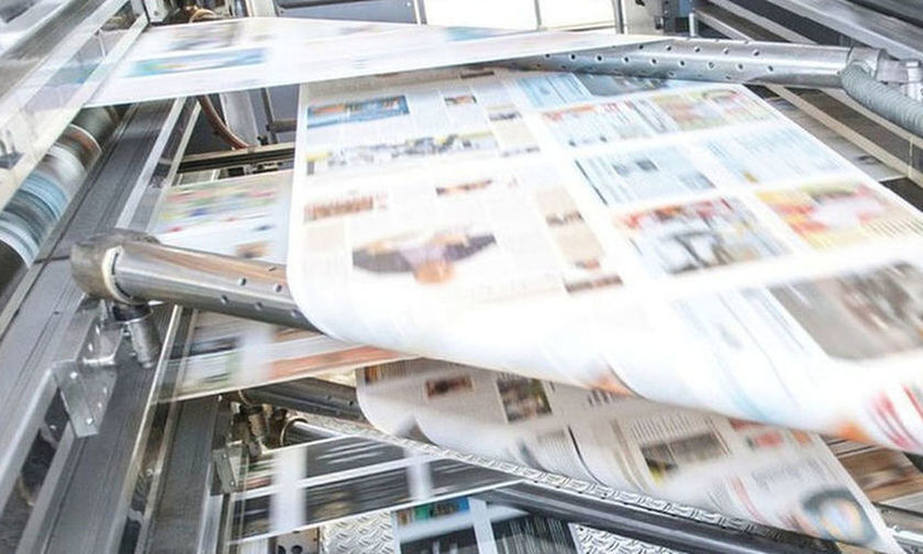 Εφημερίδες: Τα πρωτοσέλιδα, σήμερα, Πέμπτη 13 Ιουνίου