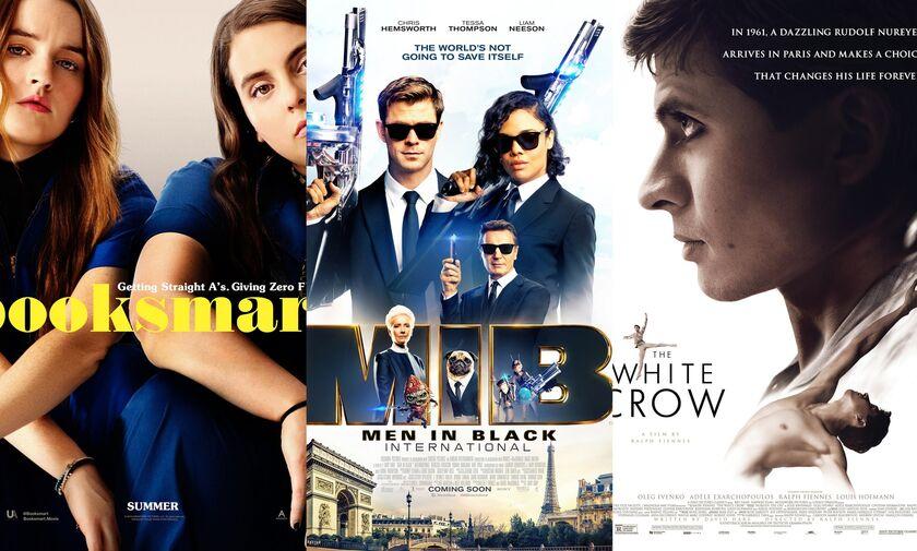 Νέες ταινίες: Booksmart, Men In Black: International, Νουρέγιεφ: Το Λευκό Κοράκι