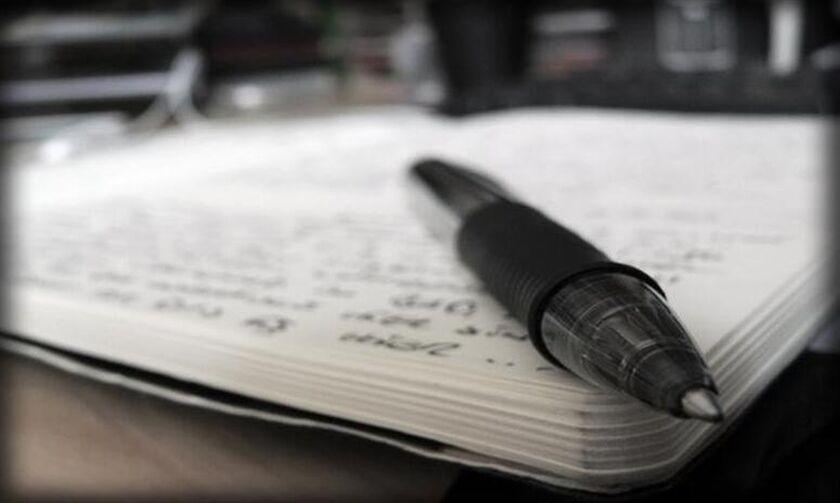 Πέθανε ο δημοσιογράφος Παναγιώτης Φωτάκης