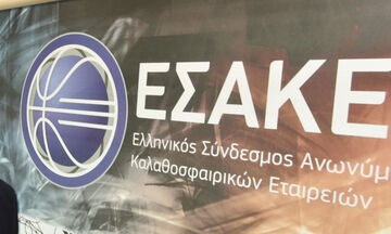Εκδικάστηκαν και οι δύο εφέσεις του Ολυμπιακού στο ΑΣΕΑΔ - Σε ρόλο... ΕΣΑΚΕ ο Παναθηναϊκός
