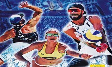 Το παγκόσμιο της Ίου στην ΕΡΤ Sports