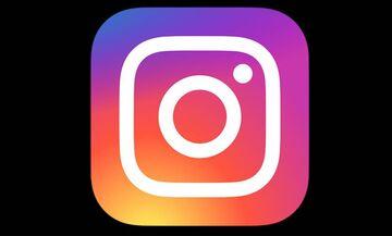 Έπεσε το  instagram, black out σε εκατομμύρια χρήστες, επανήλθε χωρίς ροή