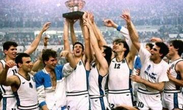 FIBA: Όταν το μπάσκετ μπήκε στα ελληνικά σπίτια