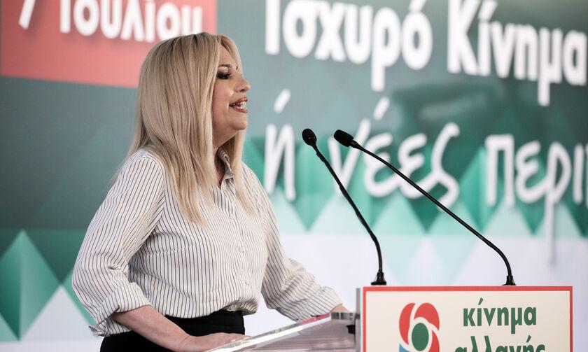 Εθνικές εκλογές 2019: Τα τελικά ψηφοδέλτια του ΚΙΝΑΛ σε Β' Πειραιά και Δ. Αττική
