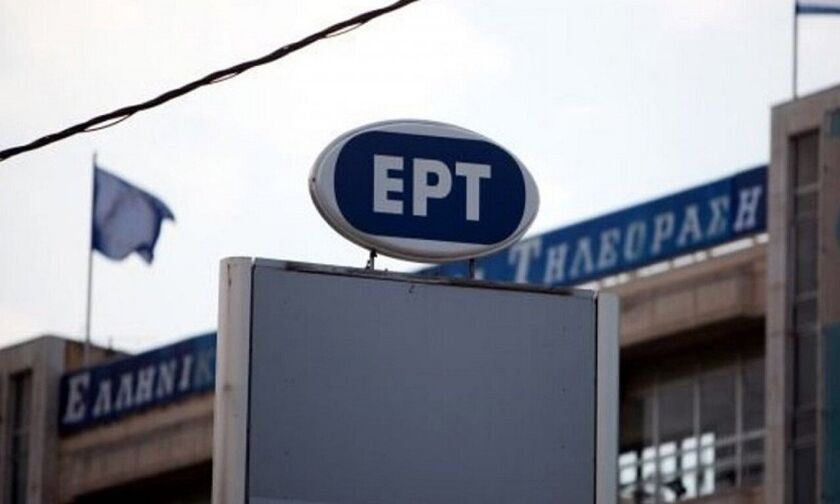 Σειρά απεργιακών κινητοποιήσεων στην ΕΡΤ