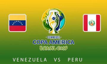 LIVE Streaming: Βενεζουέλα - Περού (22:00)