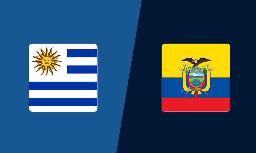 LIVE Streaming: Ουρουγουάη-Εκουαδόρ (01:00)