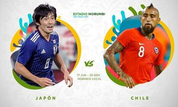 LIVE Streaming: Ιαπωνία - Χιλή (02:00)