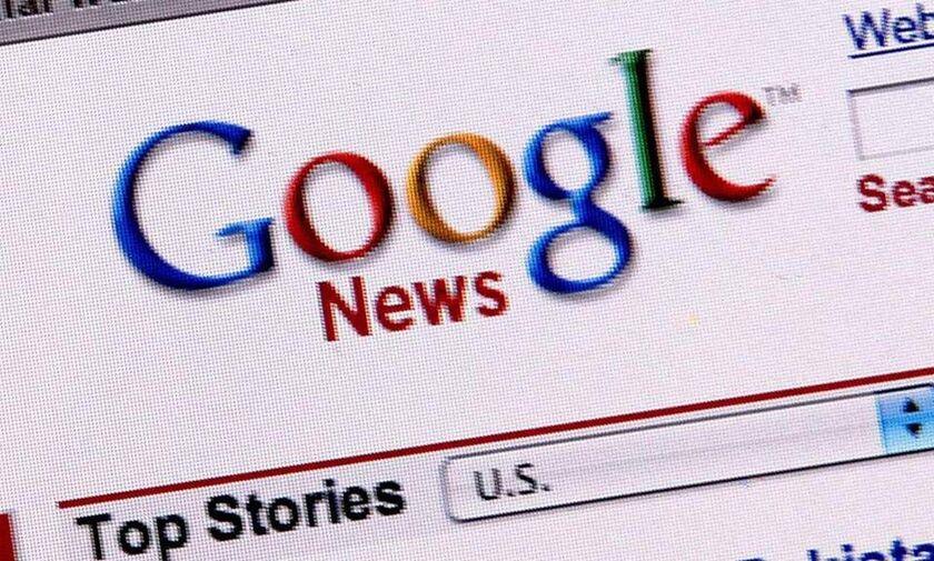 «Χρυσάφι» για την Google οι σελίδες εφημερίδων