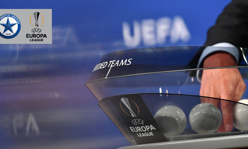 Μαθαίνει αντίπαλο στα προκριματικά του Europa League ο Ατρόμητος