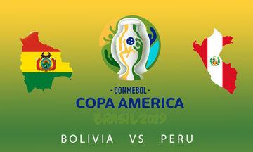 LIVE Streaming: Βολιβία - Περού (00:30)