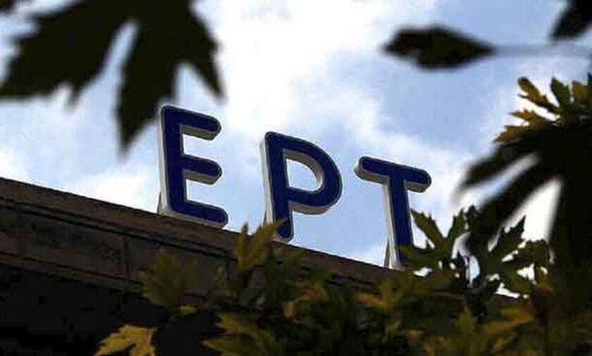 Η ΕΡΤ έκλεισε κι άλλες διοργανώσεις της UEFA και της FIFA