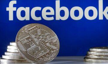 Libra: Το κρυπτονόμισμα του Facebook