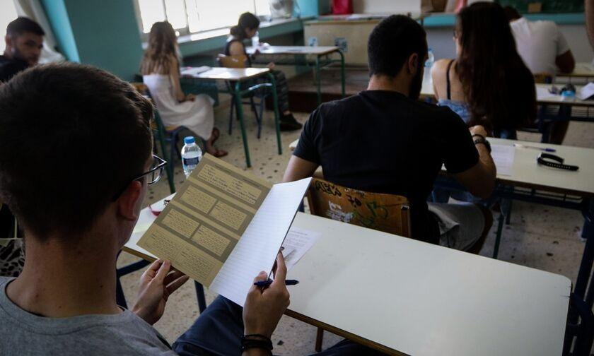 Πανελλήνιες 2019: Οι απαντήσεις για το μάθημα Στοιχεία Σχεδιασμού Κεντρικών Θερμάνσεων