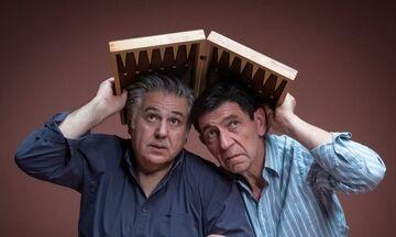 «Το τάβλι» του Δημήτρη Κεχαΐδη στο Θέατρο Κήπου