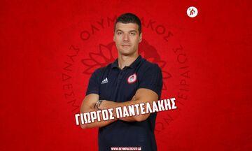 Ολυμπιακός: Ανανέωσε ο Παντελάκης (pic)