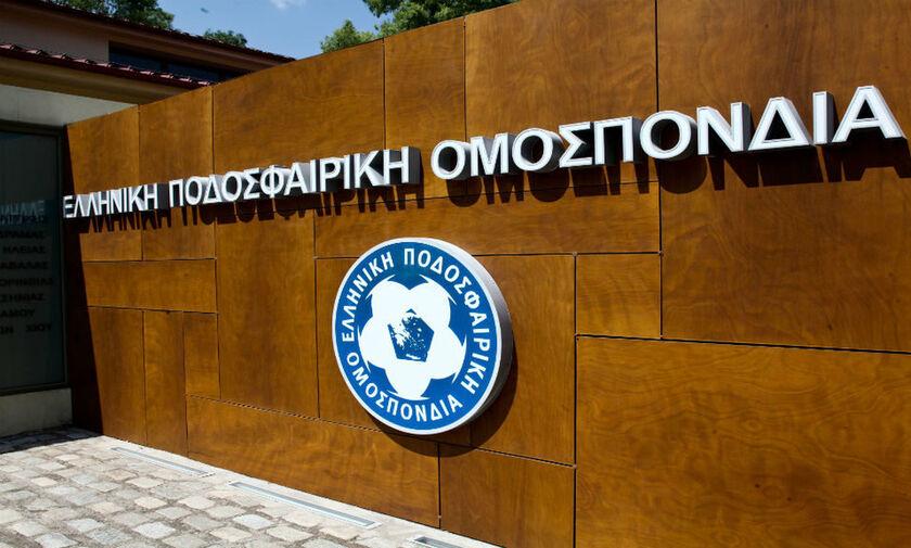 ΕΠΟ: Ανακοίνωσε την παραμονή του Περέιρα στην ΚΕΔ