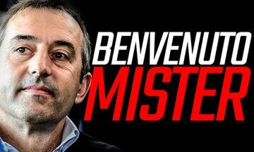 Μίλαν: Νέος προπονητής ο Τζιαμπάολο