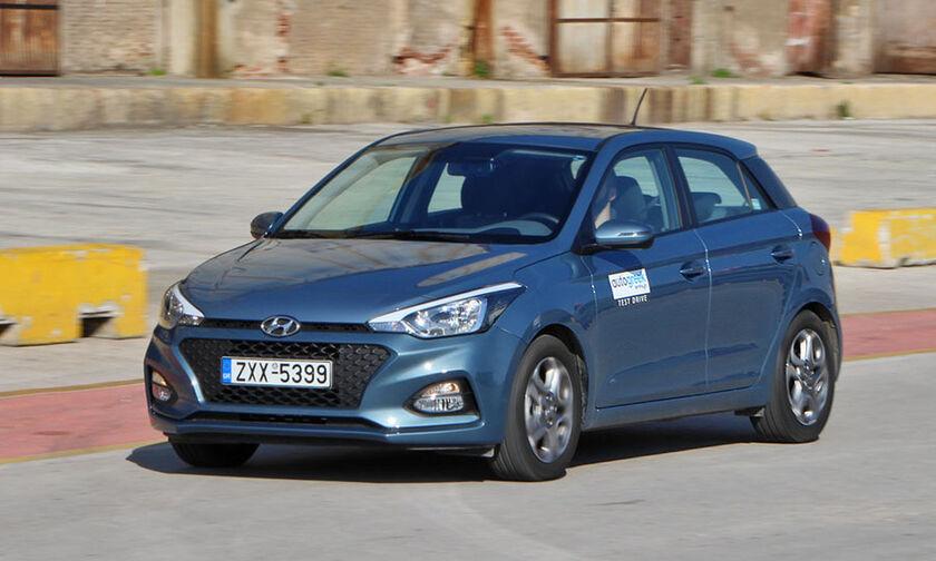 Hyundai i20 με εκπτώσεις έως 1.400 ευρώ