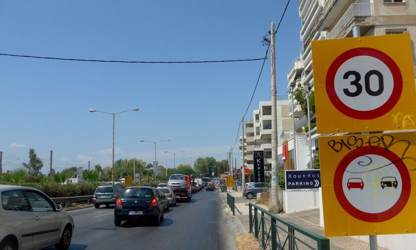Ποσειδώνος, Συγγρού: Κυκλοφοριακές ρυθμίσεις από σήμερα  - Οι εναλλακτικές διαδρομές
