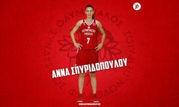 Ολυμπιακός: Ανανέωσε η Σπυριδοπούλου