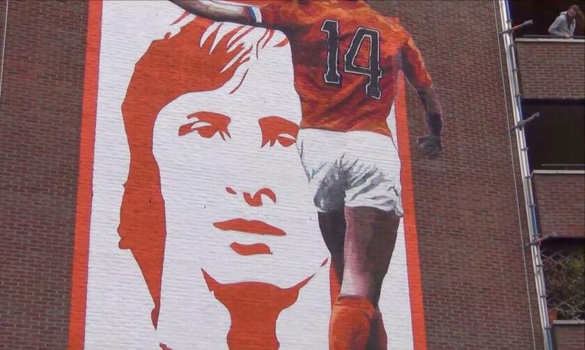 Total football: Επανάσταση χρώματος πορτοκαλί: «Και την μπάλα ο Γιόχαν…» (vid)