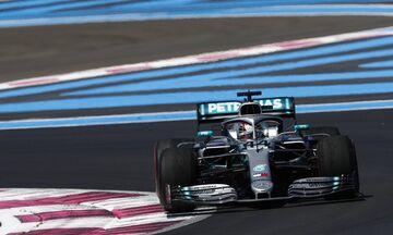 Grand Prix Γαλλίας: Pole position για τον Χάμιλτον