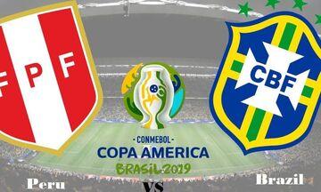 LIVE Streaming: Περού - Βραζιλία 0-3