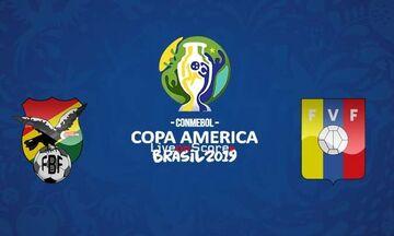 LIVE Streaming: Βενεζουέλα - Βολιβία 1-0