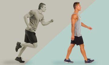 Τρέξιμο ή περπάτημα; (Μέρος 1ο)