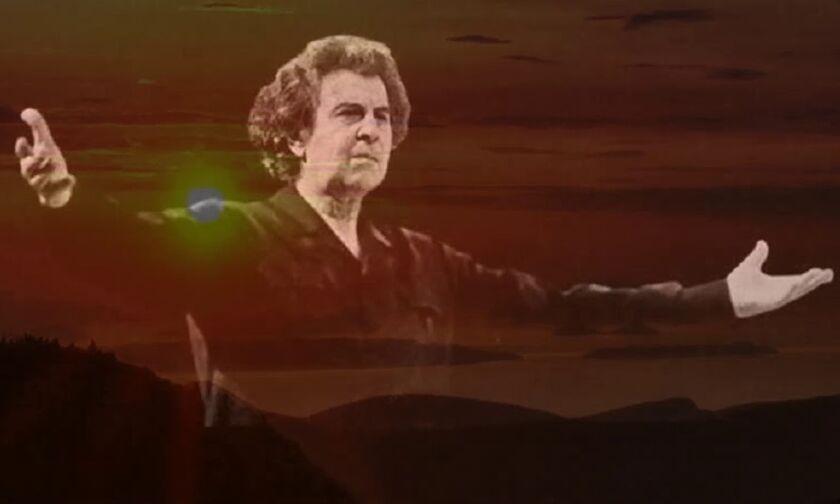 Μίκης Θεοδωράκης: Απόψε η συναυλία στο Παναθηναϊκό στάδιο - Πού θα την ακούσετε ζωντανά