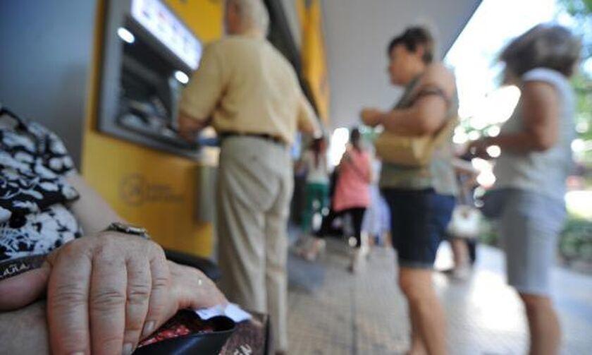 «Ράλι» πληρωμών από σήμερα: Συντάξεις, επιδόματα και... αναδρομικά