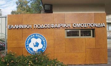 ΕΠΟ: Το 2020 ο τελικός του Κυπέλλου Ελλάδος στο εξωτερικό!
