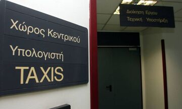 TaxisNet: Η προθεσμία για φορολογικές δηλώσεις - Τα πρόστιμα για καθυστέρηση